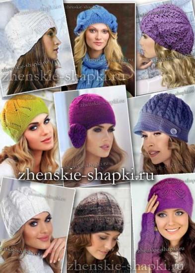 Модные вязаные шапки 2016-2017: фото модных женских шапок