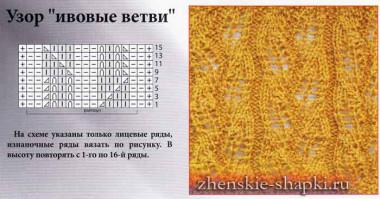 shapki-uzor-17.jpg