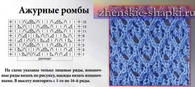 shapki-uzor-21.jpg