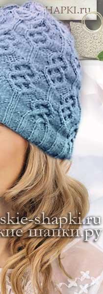 Женские шапки спицами