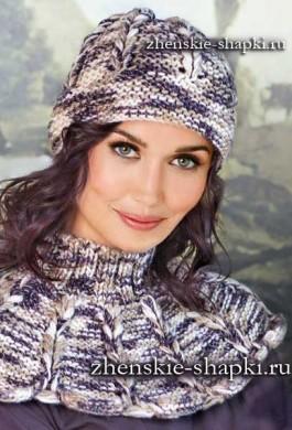 Зимняя вязаная шапка и шарф-пелерина